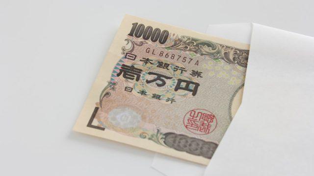 アフィリエイト月収1万円