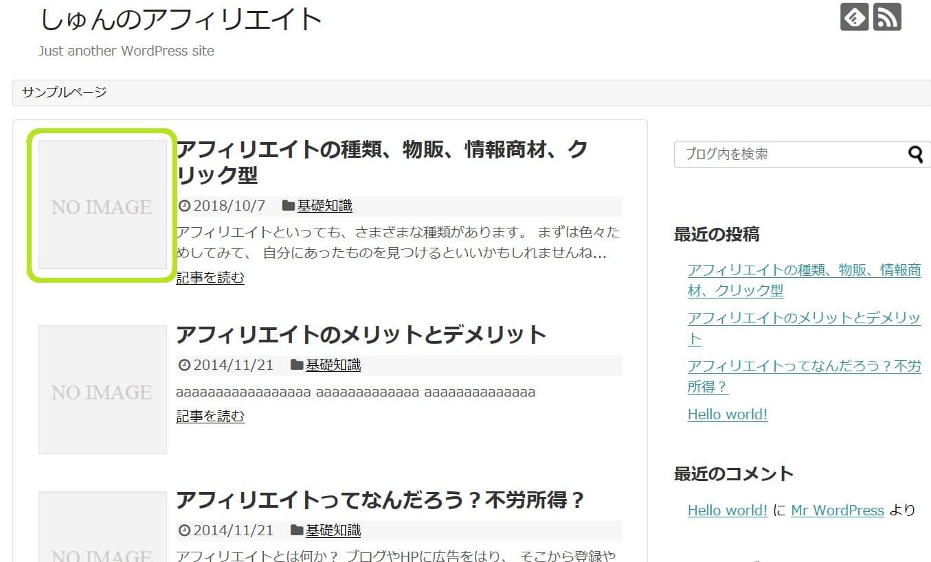 ブログ文章装飾wp3-1